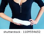 white sanitary napkin in the... | Shutterstock . vector #1109554652