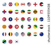 flags of world vector icon ... | Shutterstock .eps vector #1109555438