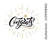 congrats word. quote design.... | Shutterstock .eps vector #1109558402
