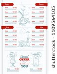 vector vertical color menu... | Shutterstock .eps vector #1109564105