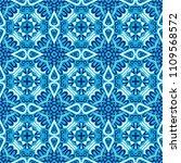 gorgeous seamless patchwork... | Shutterstock . vector #1109568572