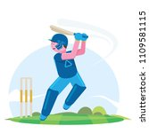 cricket player playing cricket... | Shutterstock .eps vector #1109581115