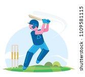 vector illustration of batsman... | Shutterstock .eps vector #1109581115