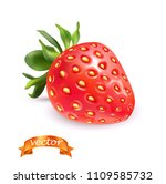 sweet strawberry for yoghurt ... | Shutterstock .eps vector #1109585732
