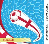 england waving flag and soccer... | Shutterstock .eps vector #1109590352