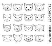 vector cartoon different type... | Shutterstock .eps vector #1109597762