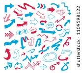 set of vector arrow doodle on... | Shutterstock .eps vector #1109598122