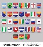 flags world vector set national ... | Shutterstock .eps vector #1109601962