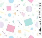 geometric seamless pattern...   Shutterstock .eps vector #1109611175