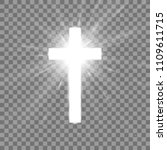 shining white cross on... | Shutterstock .eps vector #1109611715