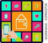 flat bank icon. | Shutterstock .eps vector #1109613716