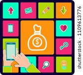 money bag flat icon vector... | Shutterstock .eps vector #1109613776