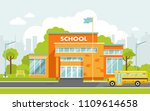 school building in flat style.... | Shutterstock .eps vector #1109614658