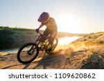 professional cyclist riding the ... | Shutterstock . vector #1109620862