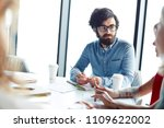 serious concentrated pensive... | Shutterstock . vector #1109622002