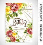 birthday floral template invite ... | Shutterstock .eps vector #1109625335