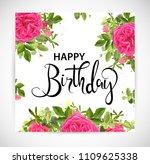 floral template card  garden...   Shutterstock .eps vector #1109625338