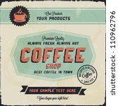 retro vintage coffee background ... | Shutterstock .eps vector #110962796