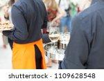 catering service at social... | Shutterstock . vector #1109628548