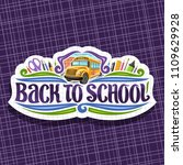 vector logo for school  tag... | Shutterstock .eps vector #1109629928