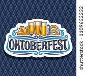 vector logo for oktoberfest ... | Shutterstock .eps vector #1109632232