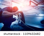 automotive suspension test and... | Shutterstock . vector #1109632682