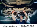 car mechanic examining car... | Shutterstock . vector #1109632688