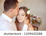 close up young happy couple... | Shutterstock . vector #1109633288