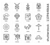 set of 16 icons such as tofu ... | Shutterstock .eps vector #1109648666