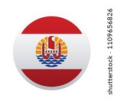 button flag map of french... | Shutterstock .eps vector #1109656826