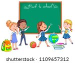 bright back to school school... | Shutterstock .eps vector #1109657312