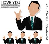 businessman is presenting hand... | Shutterstock .eps vector #1109672126