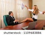 employee throw papers in boss... | Shutterstock . vector #1109683886