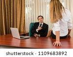 conflict between boss and... | Shutterstock . vector #1109683892