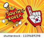 male hand in the country flag... | Shutterstock .eps vector #1109689298
