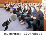 microphone voice speaker with...   Shutterstock . vector #1109708876