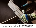 photo of a carpenter worker in...   Shutterstock . vector #1109718158