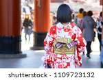 young girl wearing japanese... | Shutterstock . vector #1109723132