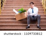 young businessman on the street ... | Shutterstock . vector #1109733812