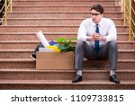 young businessman on the street ... | Shutterstock . vector #1109733815