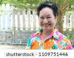asian senior woman   Shutterstock . vector #1109751446