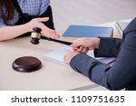 injured employee visiting... | Shutterstock . vector #1109751635
