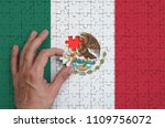 mexico flag  is depicted on a... | Shutterstock . vector #1109756072