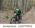 april 22  2018  minsk  belarus. ...   Shutterstock . vector #1109759942