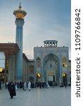 23 june 2017  iran shiraz ... | Shutterstock . vector #1109766842