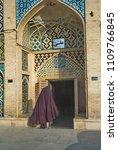 23 june 2017  iran shiraz ... | Shutterstock . vector #1109766845