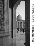 23 june 2017  iran shiraz ... | Shutterstock . vector #1109766848