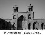 shiraz  iran   october 23  2016 ... | Shutterstock . vector #1109767562