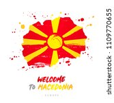 welcome to macedonia. europe.... | Shutterstock .eps vector #1109770655
