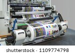 large offset printing press or... | Shutterstock . vector #1109774798
